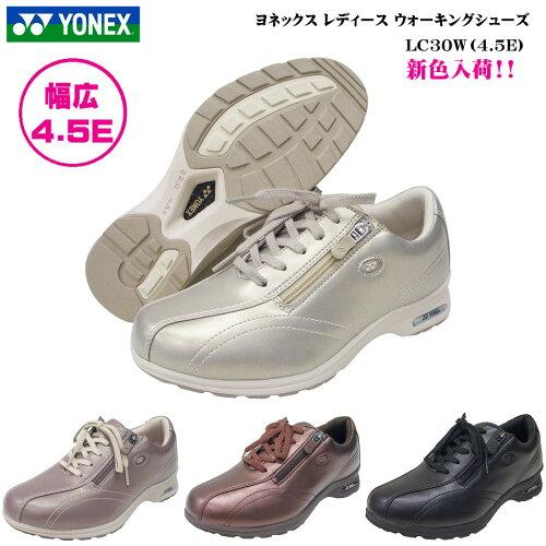 ヨネックス ウォーキングシューズ レディース 靴【ブラック/ブロンズ/パールロ...