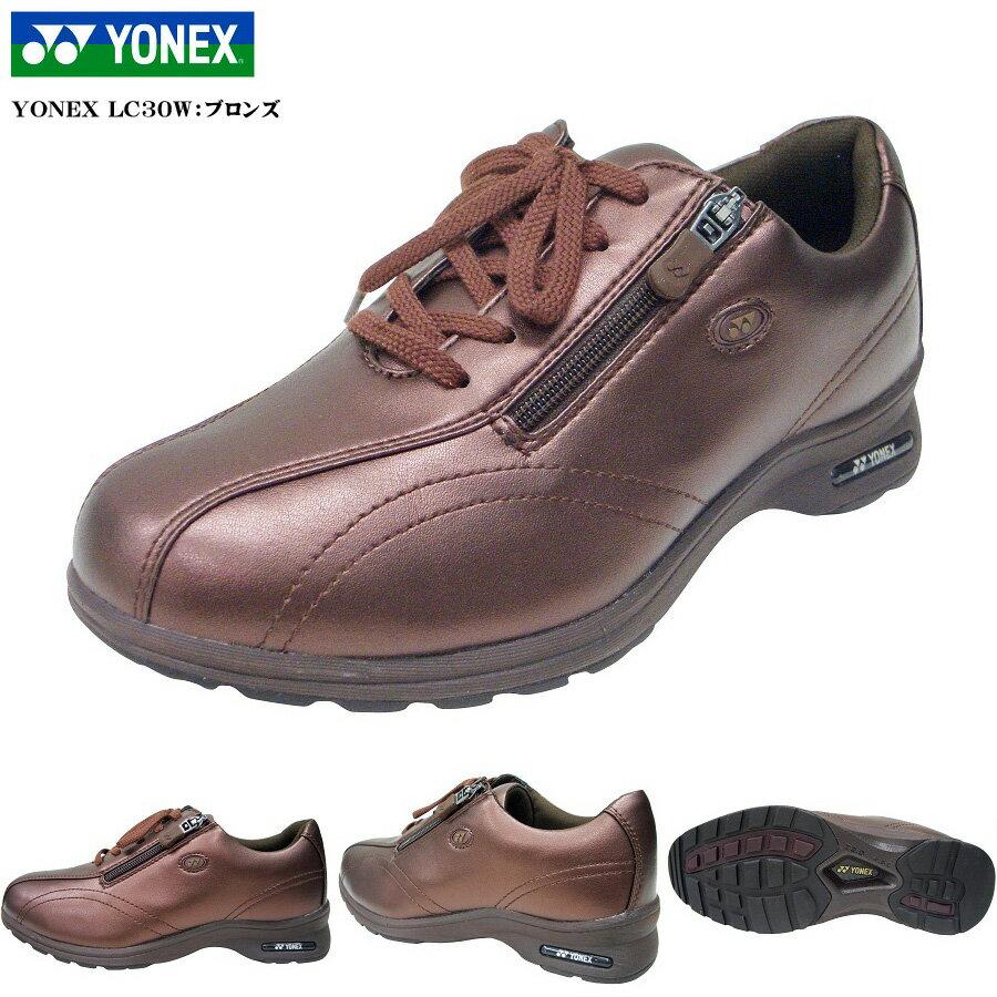 ヨネックス ウォーキングシューズ レディース 靴YONEX パワークッション Power Cushion Walking Shoes