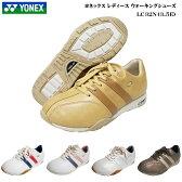ヨネックス ウォーキングシューズ レディース 靴【LC32N】【LC-32N】【カラー全5色】【3.5E】YONEX パワークッション Power Cushion Walking Shoes
