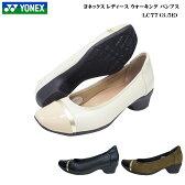 ヨネックス ウォーキングシューズ レディース 靴【LC77】【LC-77】【カラー全3色】【3.5E】YONEX パワークッション Power Cushion Walking Shoes