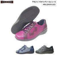 アキレス/ソルボ/レディース/シューズ/靴/Achilles/SORBO/婦人