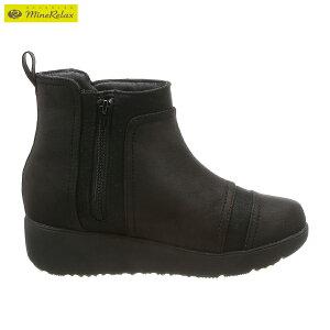 アキレス/マインリラックス/レディース/ブーツ/靴/MIW/mineRelax
