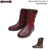 アキレス/ソルボ/レディース/ブーツ/靴/SRL2580/SRL-2580/2色/3E/ecco/Achilles/SORBO/婦人