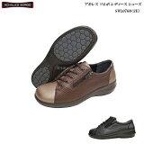 アキレス/ソルボ/レディース/シューズ/靴/SWL0760/3E/カラー2色/Achilles/SORBO/婦人/防滑/ウインター用ラバー防滑ソール:アイスクロウプラス機能