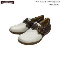 アキレス/ソルボ/レディース/シューズ/靴/3E/ecco/Achilles/SORBO/婦人