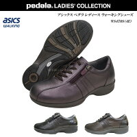 アシックス/ペダラ/レディース/ウォーキングシューズ/靴/4E/pedala/asicswalking
