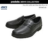 アシックス/ペダラ/メンズ/ウォーキングシューズ/靴/WPD407/ブラック/4E/ラウンド/pedala/asics walking