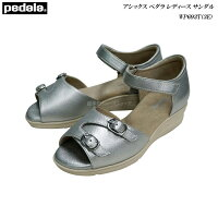 アシックス/ペダラ/レディース/靴/asics/pedala/サンダル