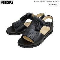 アシックス/ジーロ/レディース/靴/asics/GIRO/サンダル