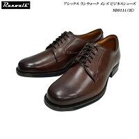 アシックス/ランウォーク/メンズ/ビジネスシューズ/靴/asics/