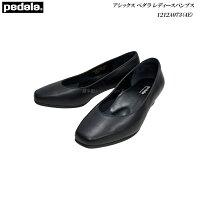 アシックスペダラレディース靴パンプスPEDALApedala
