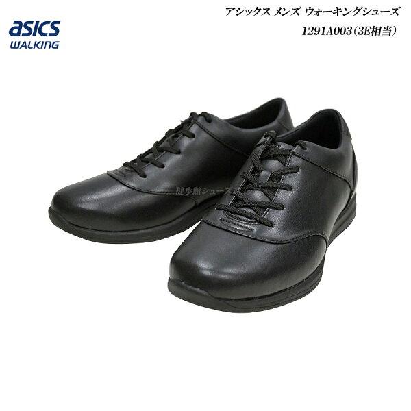 アシックスハダシウォーカーHADASHIWALKERM0031291A003ブラックメンズ靴