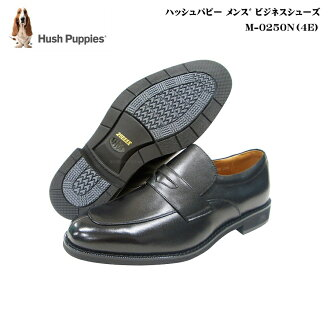 Hush Puppies shoes mens business black Black 4E breathable sole natural leather loafers large mounds of shoes Hush Puppies without laces loafer M0250 M-0250
