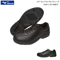 ミズノ/メンズ/ウォーキング/シューズ/靴/4E/EEEE/mizuno