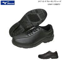 ミズノ/メンズ/ウォーキング/シューズ/靴/3E/EEE/mizuno
