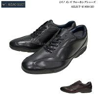 ミズノ/メンズ/ウォーキング/シューズ/靴/SELECT/mizuno