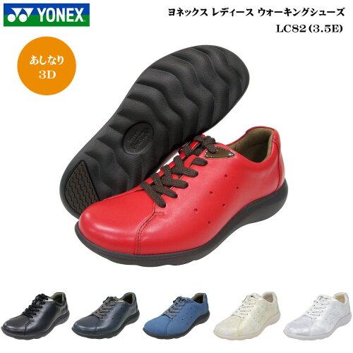 ヨネックス パワークッション ウォーキングシューズ レディース 靴 LC82 LC-82 カラー6色 3.5E YON...