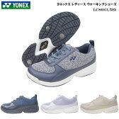 ヨネックス パワークッション ウォーキングシューズ レディース 靴 LC89 LC-89 カラー4色 3.5E YONEX Power Cushion Walking Shoes
