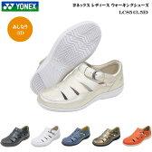 ヨネックス パワークッション ウォーキングシューズ レディース 靴 LC85 LC-85 カラー6色 3.5E YONEX Power Cushion Walking Shoes