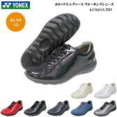 ヨネックス/パワークッション/ウォーキングシューズ/レディース/靴/LC82/LC-82/3.5E/カラー8色/YONEX Power Cushion Walking Shoes