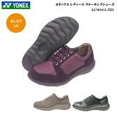 ヨネックス/パワークッション/ウォーキングシューズ/レディース/靴/LC88/LC-88/3.5E/カラー3色/YONEX Power Cushion Walking Shoes