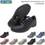 【最大2,000円OFFクーポン発行中♪】ヨネックス/パワークッション/ウォーキングシューズ/レディース/靴/LC30/LC-30/3.5E/カラー9色/YONEX Power Cushion Walking Shoes