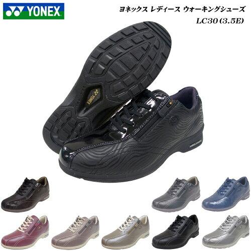 ヨネックス/パワークッション/ウォーキングシューズ/レディース/靴/LC30/LC-30/3.5E/カラー9色/YON...