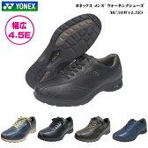 ヨネックス ウォーキングシューズ メンズ 靴/MC-30W/MC30W/全5色/ワイド幅広/4.5E/YONEX/パワークッション