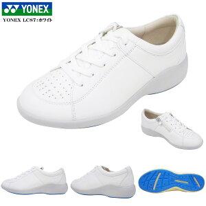 ヨネックスパワークッションウォーキングシューズレディース靴YONEX