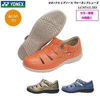 ヨネックス/パワークッション/ウォーキングシューズ/レディース/靴/YONEX/サンダル