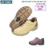 ヨネックス/ウォーキングシューズ/レディース/靴/LC81/LC-81/ベージュ/ダークブラウン/3.5E/パワークッション/YONEX/Power Cushion Walking Shoes/