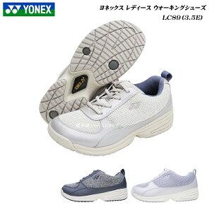 ヨネックス/パワークッション/ウォーキングシューズ/レディース/靴/LC89/LC-89/カラー3色/3.5E/YONEX/PowerCushionWalkingShoes/