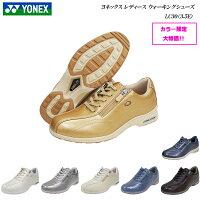 ヨネックス/ウォーキングシューズ/レディース/靴/LC30/LC-30/3.5E/パワークッション/YONEXPowerCushionWalkingShoes/カラー限定特価