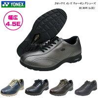 ヨネックス/ウォーキングシューズ/メンズ/靴/YONEX/パワークッション