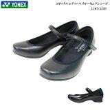 ヨネックス/ウォーキングシューズ/レディース/靴/LC67/LC-67/3.5E/カラー2色/パワークッション/YONEX Power Cushion Walking Shoes