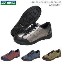 ヨネックス/パワークッション/ウォーキングシューズ/レディース/靴/LC100/LC-100/3.5E/カラー4色/YONEXPowerCushionWalkingShoes