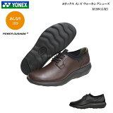 ヨネックス/ウォーキングシューズ/メンズ/靴/MC99/MC-99/カラー2色/3.5E/パワークッション/YONEX Power Cushion Walking Shoes