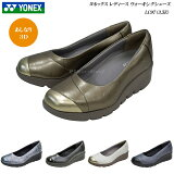 ヨネックス/パワークッション/ウォーキングシューズ/レディース/靴/LC97/LC-97/3.5E/カラー5色/YONEX Power Cushion Walking Shoes