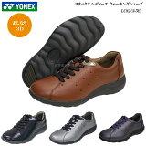 ヨネックス/パワークッション/ウォーキングシューズ/レディース/靴/LC82/LC-82/3.5E/カラー4色/YONEX Power Cushion Walking Shoes