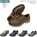 ヨネックス ウォーキングシューズ メンズ パワークッション 靴 MC-30W MC30W ワイド幅広 4.5E 全5色