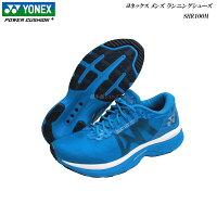 ヨネックス/メンズ/ランニングシューズ/セーフラン100/パワークッション/YONEX