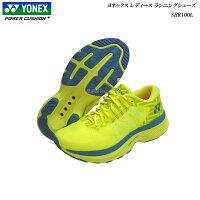 ヨネックス/レディース/ランニングシューズ/セーフラン100/パワークッション/YONEX