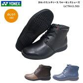 ヨネックス ウォーキングシューズ レディース靴LC76 LC-76 カラー 3色【YONEX ブーツ】 ヨネックス パワークッション