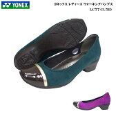 ヨネックス パワークッション ウォーキングシューズ レディース 靴【LC77Y バイオレット】【LC77 ディープグリーン】3.5EYONEX Power Cushion Walking Shoes