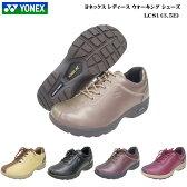 ヨネックス ウォーキングシューズ レディース 靴【LC81】【LC-81】【カラー5色】【3.5E】パワークッションYONEX Power Cushion Walking Shoes