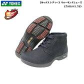ヨネックス ウォーキングシューズ レディース 靴 ブーツ L78HS L-78HS 防滑 ブラック 3.5E パワークッションYONEX Power Cushion Walking Shoesブーツ