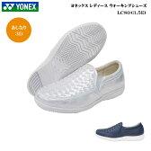 【最大2,000円OFF限定クーポン配布中♪】ヨネックス ウォーキングシューズ レディース 靴【LC80】【LC-80】【全2色】【3.5E】ヨネックス パワークッションYONEX Power Cushion Walking Shoes