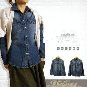 ダンガリーシャツ/デニム/シャツ/ボタンシャツ/レディース/長袖/羽織/大きいサイズ/Blueブルー/Navyネイビー/M/L/LL/3L/4L