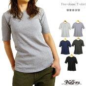 5分袖/Tシャツ/レディース/カットソー/定番/無地/インナー/コットン/M-4L/全5色