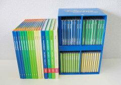 ◆ディズニー英語システム◆メインプログラム2000版本CD 【中古】ワールドファミリー DWE…